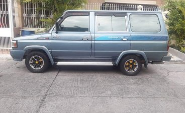 Selling 2nd Hand Toyota Tamaraw 1998 in Las Piñas